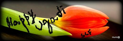 Happy Ugadi To U & all your family members